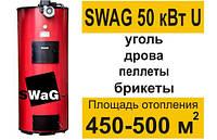 Котел универсальный длительного горения SWAG 50кВт серия U