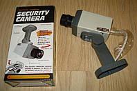 Камера наблюдения (муляж)