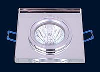 Точечный светильник 8041W