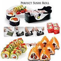 Теперь готовим суши дома! Машинка для приготовления суши