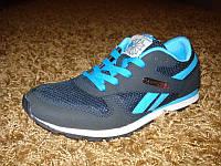 Легкие кроссовки для девушки №2 (41), фото 1