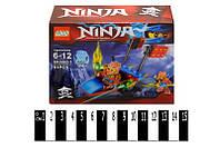 Конструктор Ниндзяго NINJA Brick SX3002-1
