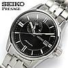 Часы Seiko Presage SSA129J1 Automatic 4R37