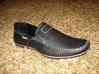 Мокасины кожаные  Braxton (40), фото 1