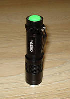 Линзовый фонарик  Cree Q5 8W 300-Lumen