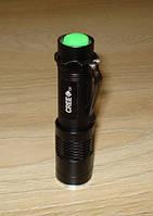 Линзовый фонарик  Cree Q5 8W 300-Lumen, фото 1