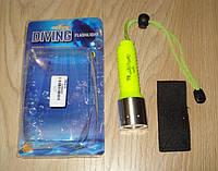 Сверх мощный подводный фонарь.(18650.) 1000. люмен., фото 1
