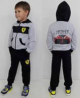 """Спортивный костюм для мальчика  """"Ferrari"""" р.128-152см"""