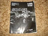 Каталог Savage Flux HP