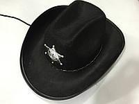 Шляпа войлогная шериф 38*24см