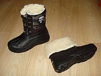 Теплые легкие зимние ботинки пенка (45), фото 1
