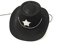 "Шляпа ""Шериф"" пластик 34*29см"