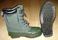 Зимние не промокаемые ботинки ANT XD-106 теплые (42/45/46)