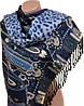 Очаровательный женский кашемировый палантин размером 65*180 см Подиум 31992-11 (разноцветный)