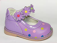 Туфли для девочек ортопедические фиолетовые в цветной горох р19,20 детская нарядная ортопед обувь повседневная