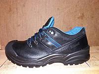Трекинговые боты   Grisport кожа  (45), фото 1