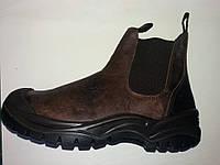 Качественная    обувь GriSport (мембрана)(44)