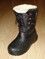 Зимние ботинки gmr теплые не дорогие легкие! (45), фото 1