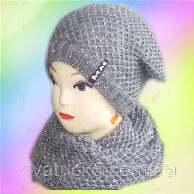 Новинка Комплект женский шапка + хомут Люрекс 5ae4bac3badf2