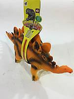 """Животные """"Динозавр"""" 48*20см"""