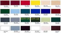 Металлический сайдинг Блок-Хаус -однотонные цвета -Выбор цвета Однотонные цвета
