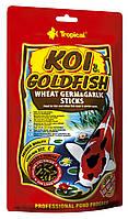 KOI & Gold Wheat Germ & Garlic Sticks 120g - палочки для прудовых рыб