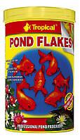 Pond Flakes 1L /145g - корм для прудовых рыб
