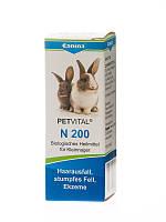 PETVITAL N200 (драже) 10гр - витамины для шерсти грызунов
