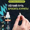 Спрей от курения anti nikotin nano - Анти никотин нано, фото 2