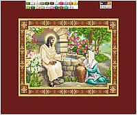 """Схема для вышивки бисером на подрамнике (холст) икона """"Иисус у родника"""""""