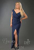 Платье из масла в пол с кружевом. /Тёмно синее/.