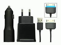 Набор IPhone 5 travel 2 in 1 ( дата кабель + СЗУ 220V-1A) Box