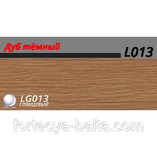 Плинтус пластиковый Line Plast (Лайн Пласт) LG013