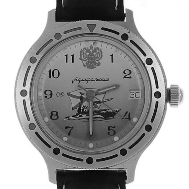 Восток Командирские механические часы
