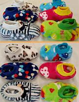 Домашняя обувь детская