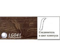 Соединения для плинтуса Line Plast (Лайн Пласт) №041