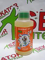 Инсектицид Захват Ойл 500 мл, Ukravit (Укравит) Украина