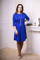 Платье для беременных  синего цвета