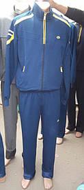 Спортивний чоловічий костюм синій