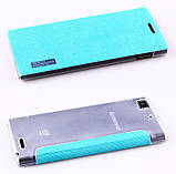 Чехол книжка для Lenovo K900 ROCK, фото 7