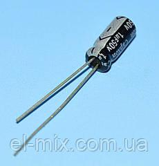 Конденсатор электролитический     1.0мкФ  50В CapXon 105*C KM 5*11