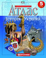 Атлас. Історія України (з контурною картою). 5 клас
