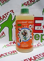 Инсектицид Захват Ойл 1 л, Ukravit (Укравит) Украина