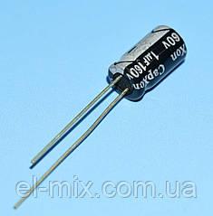 Конденсатор электролитический     1.0мкФ 160В CapXon 105*C KM 6,3*11