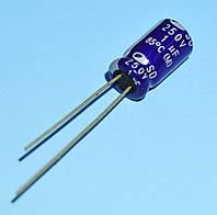 Конденсатор электролитический     1.0мкФ 250В Samwha  85*С SD 6,3*11