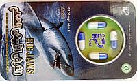 Капсулы для повышения потенции Большие Челюсти Big Jaws