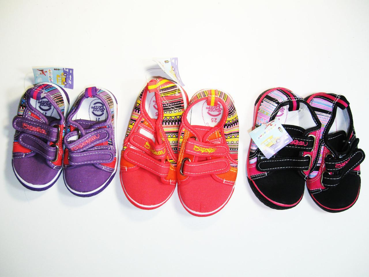 10b5f2724 Текстильная обувь для девочек, размеры 21,24, арт. A-9843, цена 105 ...