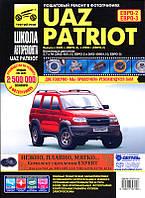 УАЗ 3163 Патриот, Руководство по эксплуатации, пошаговый ремонт в фотографиях