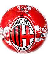 """Мяч футбол """"AC MILAN"""" 5-ти слойный. М'яч футбольний """"AC MILAN"""""""