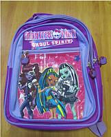 """Рюкзак школьный """"Monster High"""""""